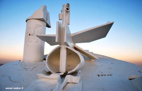 הפסל של תומרקין בערד ופסל לינגם- טיול לתצפית נוף קדומים