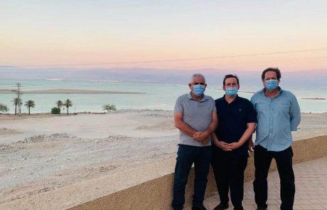 בחודשים יולי ואוגוסט- חניה חינם במתחם התיירות בים המלח