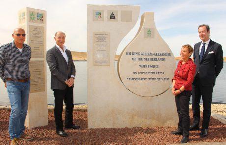 """נציגי קק""""ל הולנד חנכו שלושה פרויקטים במצפה רמון"""