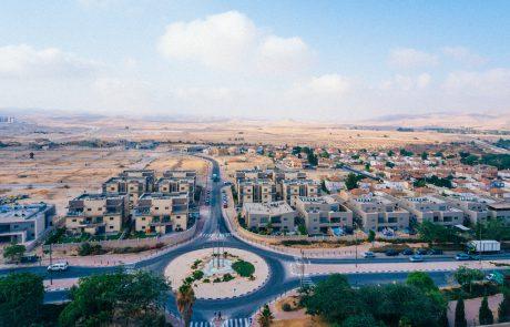 ממשלת ישראל אישרה תוכנית חסרת תקדים לפיתוח ירוחם בהיקף של 123 מיליון ₪