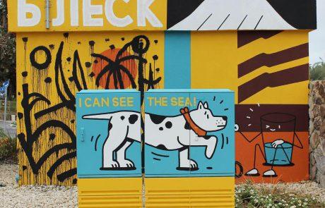 אומנות קיר במתחם התיירות המתחדש בצפון עין בוקק