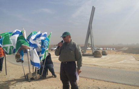 פסל לציון 70 שנה ל-11הנקודות בנגב