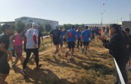 """מאות רצים הגיעו למירוץ הנגב הרביעי בכפר השיקומי """"רוח מדבר"""""""
