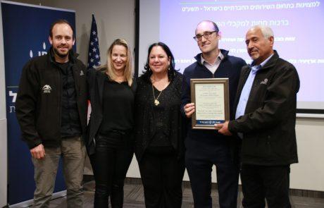 עמותת כוכבי המדבר- זוכת פרס זוסמן לעשייה חברתית