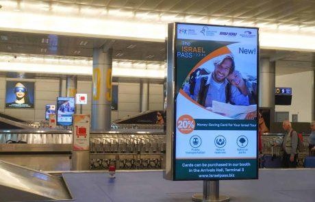 עם הפנים לתייר- כרטיס רב-קו לתחבורה ציבורית משולב עם הנחה לכניסה לגנים הלאומיים