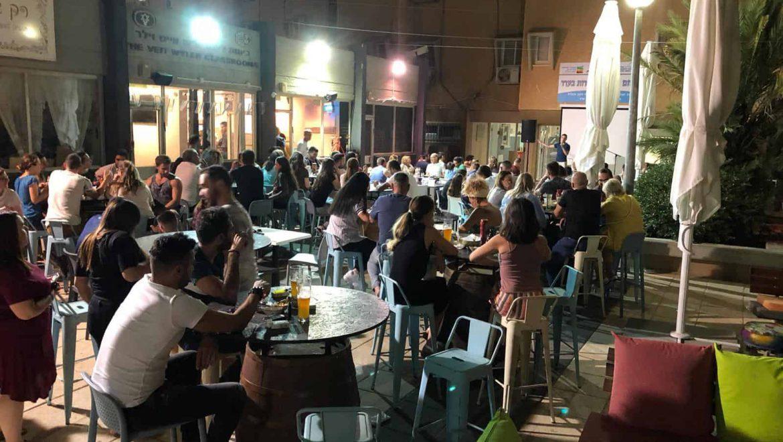 פאב מסעדה ערדיקה במתחם מרכז הצעירים וקמפוס ההייטק בערד צילום-ערדיקה