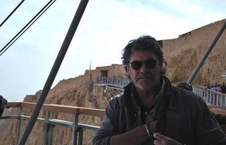 איתן על גב ההר- ראיון עם מנהל גן לאומי מצדה