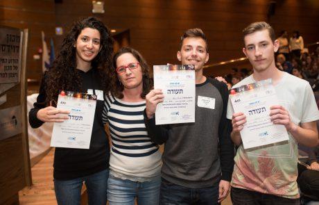 תיכונים מערד ובאר שבע זכו במקומות ראשונים בתחרות השנתית בפרויקט 'יש לנו כימיה'