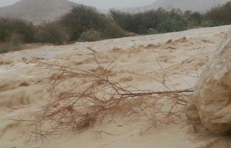 אזהרת מזג אוויר למטיילים בנגב