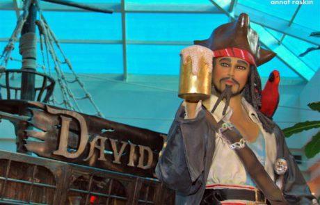 לאכול בספינת הפיראטים DAVID JONES- מסעדה חדשה בקניון ערד