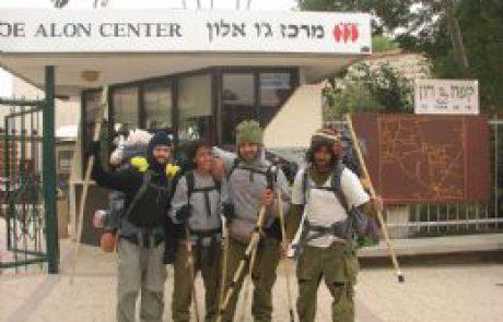 מרכז ג'ו אלון מארח את ההולכים בשביל ישראל