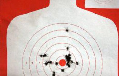 תחרות חורף ארצית בירי אקדח בערד