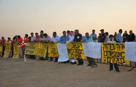 הפגנה בצומת להבים בעקבות עצירת הקמת המחלף בצומת