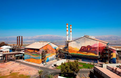 מפעלי ים המלח שוב מסייעים לחברת החשמל