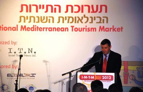 """יריד תיירות ונופש 2012- 8.5 מיליון ש""""ח לפתוח תיירותי בים המלח"""