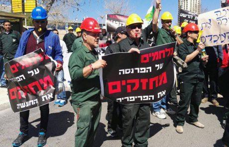 סגירת מכל האמוניה בחיפה- 1500 עובדים מצפון ודרום הפגינו נגד סכנת הפטורים שלהם