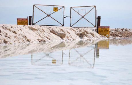 המאבק להצלת ים המלח מהחברה הקנדית 'פוטאש'/ ג'קי אדרי