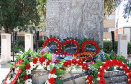 נזכור- טקס לציון יום השואה והגבורה בערד