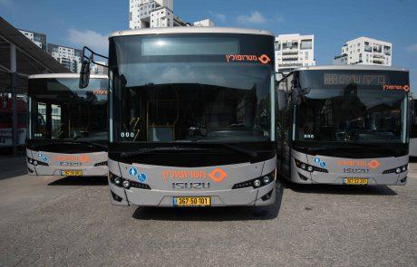 מידע- פעילות התחבורה הציבורית (קווי מטרופולין) בימי הסגר