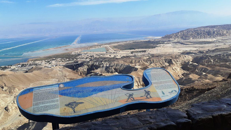 מפת ים המלח על רקע הנוף צילום-ענת רסקין