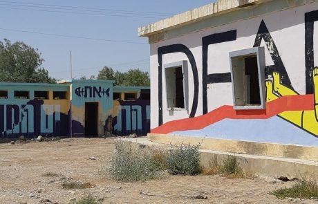 גלריה 430- בחוף קליה בים המלח