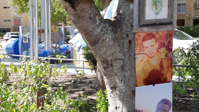 תושבים יצרו פינת זיכרן במקום הרצחו של סמל קון קוקיא בערד צילום-ענת רסקין