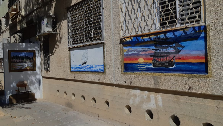תערוכת הרחוב של אלכסנדר באינוב מערד צילום-ענת רסקין