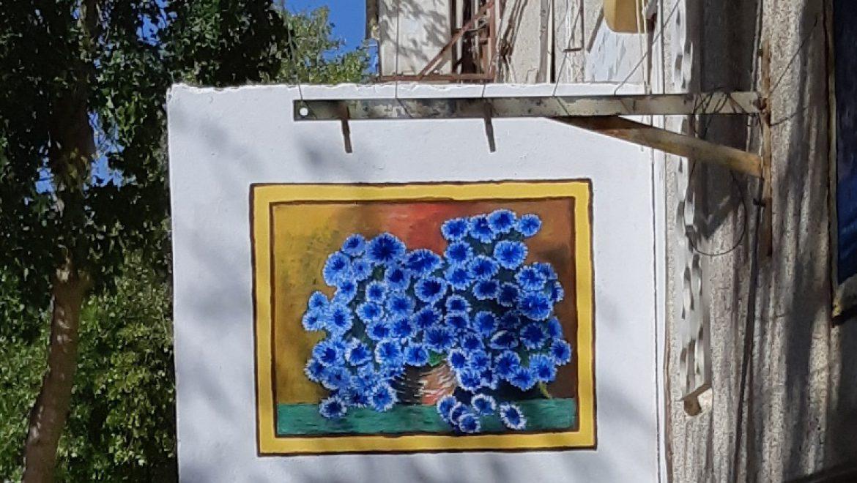 ציור של אלכסנדר באינוב על קיר בניין מגוריו צילום-ענת רסקין