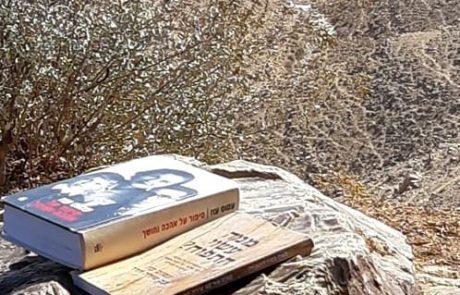 סיור מודרך בעקבות עמוס עוז בערד- הסופר, הספרים, המקומות