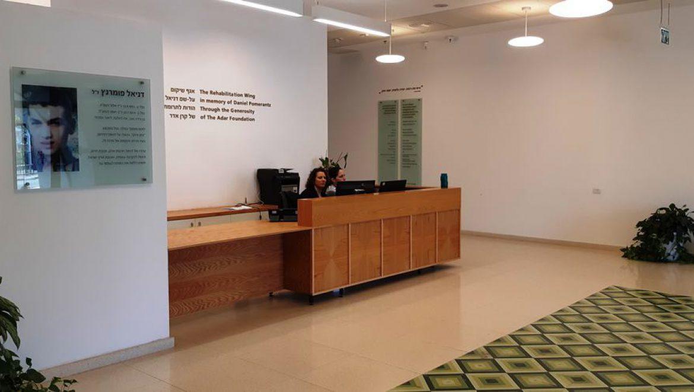 לובי מרכז עזרה למרפא בשדרות צילום-ענת רסקין