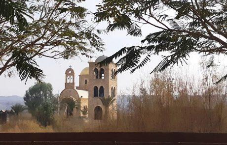 ארץ המנזרים-אתר הטבילה קאסר אל יהוד בנהר הירדן