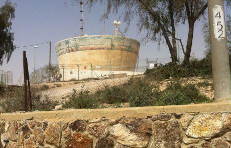 מאגר המים 'אליאב' יוקם בערד בהשקעה של 25 מיליון ₪