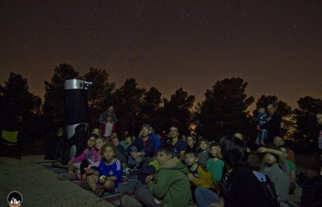 אסטרופאן-מצפה כוכבים נייד