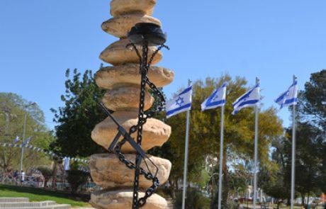 50 שנה לערד- סיפורו של רוג'ום ערד פסל הבולבוסים בערד