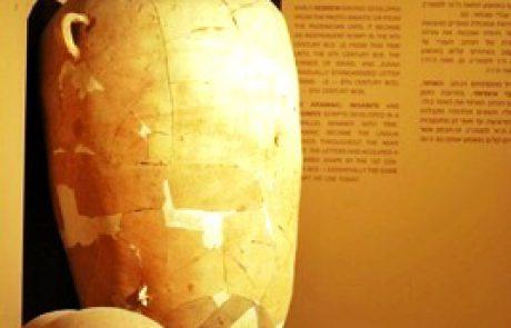 מסעדת 'כדים' בערד – לאכול עם ההסטוריה
