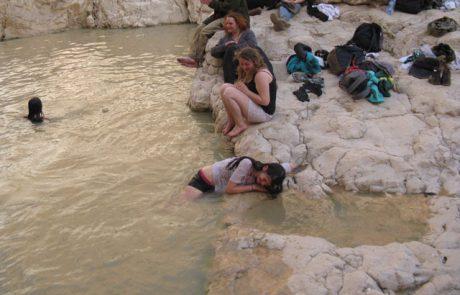 רשמי תלמידי אורט-טבעון בנחל קינה וגב קינה שליד ערד