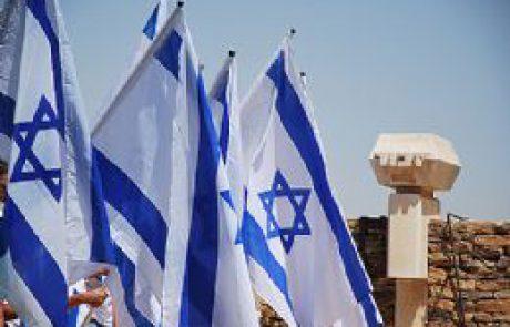 טקסי הזיכרון לחללי מערכות ישראל ונפגעי פעולות האיבה בערד