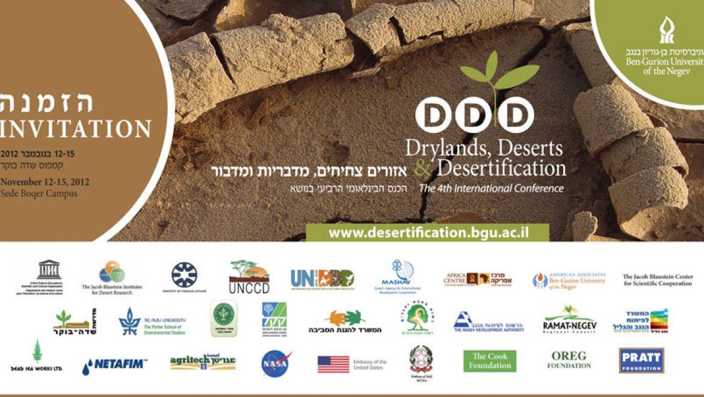 """ישראל והנגב- הכרה בינ""""ל בכנס הבינלאומי על מדבור וחיים ברי-קיימא באזורים צחיחים"""