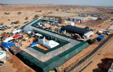 """בית ספר אזורי ללימודי חקלאות יוקם במו""""פ ערבה תיכונה"""