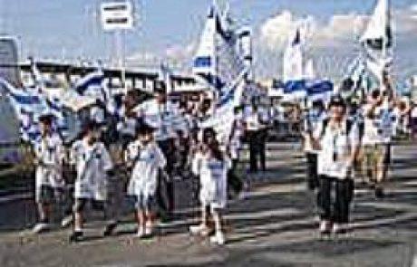 """חברי 'המועדון הישראלי לקמפינג וקראוונים' יצגו את ישראל בכנס בינ""""ל של קראוונים שנערך בפראג"""