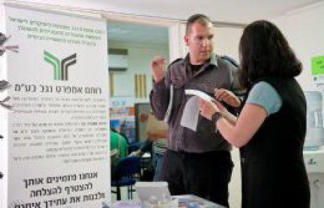 יריד תעסוקה בערד ביוזמת חברת רותם אמפרט נגב