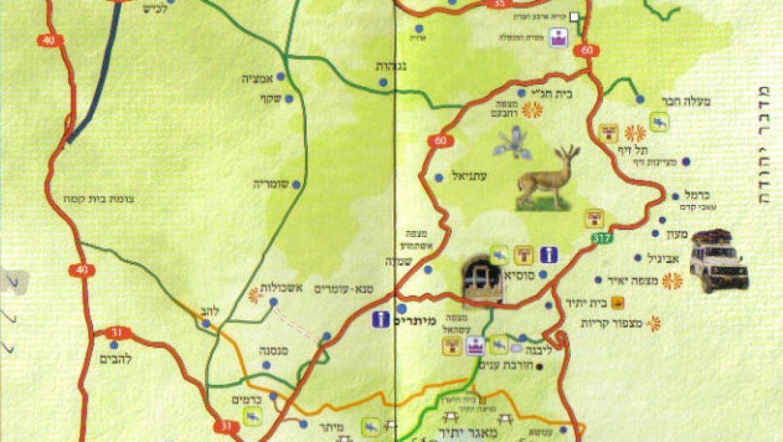 מפת חבל יתיר באדיבות תיירות חבל יתיר לאתר 31מזרח