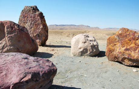 שומר הסביבה – שיקום מחצבות מכתש רמון לגן לאומי