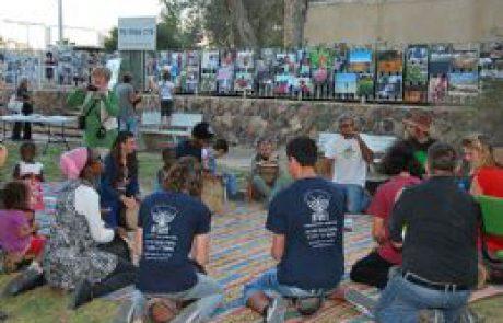 חגיגה שכונתית- תושבי שכונת הפטיו-יעלים בערד מקדמים עשייה חברתית