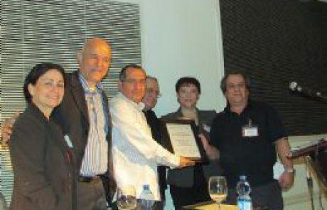 פרס הספרייה המצטיינת בארץ לשנת 2012 הוענק לספריית ערד