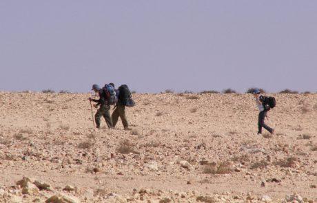 כללי- שביל ישראל באזור הנגב המזרחי