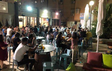 ערדיקה – בר מסעדה בערד