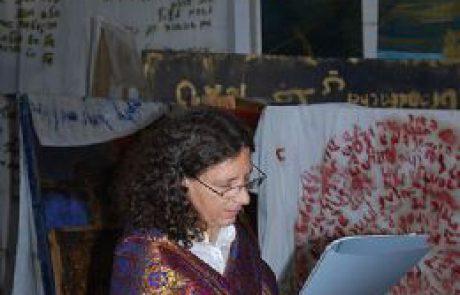 """פרס יוקרתי ע""""ש מישל קיקואין של הגלריה האוניברסיטאית תל-אביב – לאומנית דורית יעקבי מערד"""