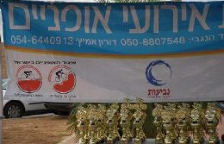 אליפות ישראל אופני כביש נגד השעון אישי 2010 – בכביש 31