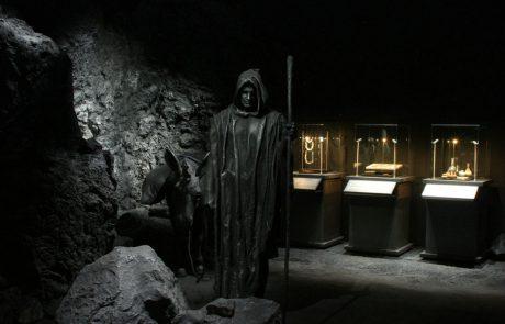 """מוזיאון מצדה ע""""ש יגאל ידין"""